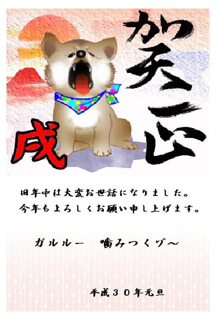 【東小金井教室 ヨコボリ様】あまりみない犬の吠え顔のイラストと会社の上司への皮肉も混じったユニークな作品です