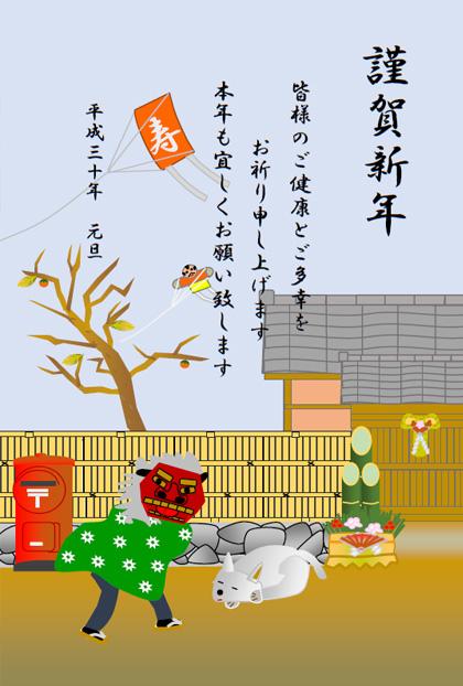 【青戸教室 イワイ様】竹垣や屋根の細かい部分が良く描かれたシェイプアート作品。