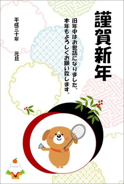 【曳舟教室 T・H様】ネットより引用で、犬のイラスト後方のイラストは透明色にしたり図形をいれて出来栄え重視で作成