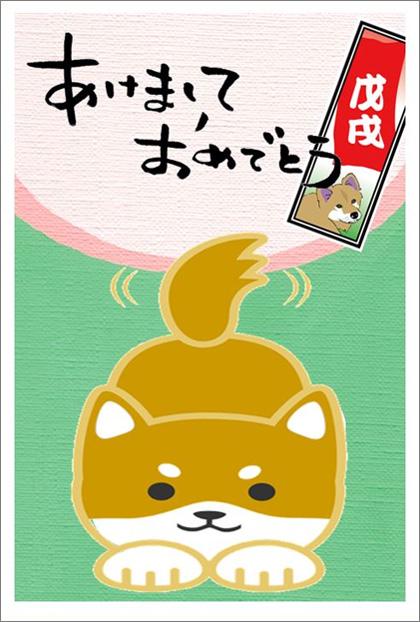 【江東教室 キムラ様】お孫さんの為に作った年賀状です。イラストも背景もそれぞれ選んで作成しました。