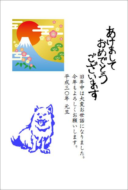 【星川教室 水口様】好きなイラストを使用してご自身で使うもの、お子様が使うものと作成しました。富士山がお気に入りです。