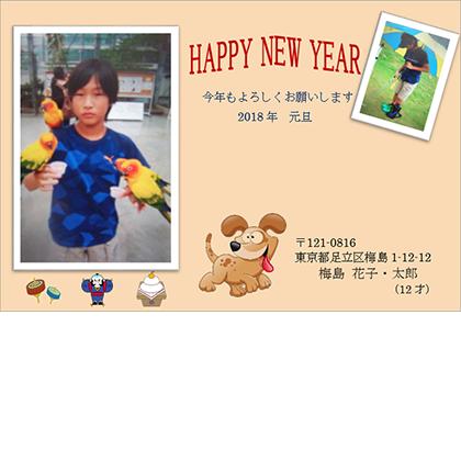 【梅島教室 シノダ様】写真の加工と年賀小物の使い方がかわいいです!
