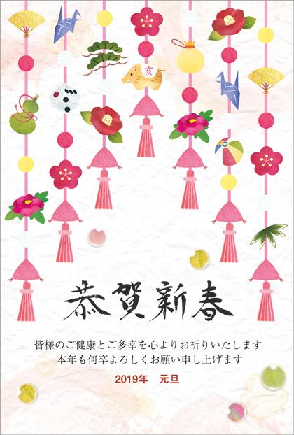【豪徳寺教室 ツユキ様】仕事の方々用に作られた作品です。色の鮮やかさを重視し作られていました。