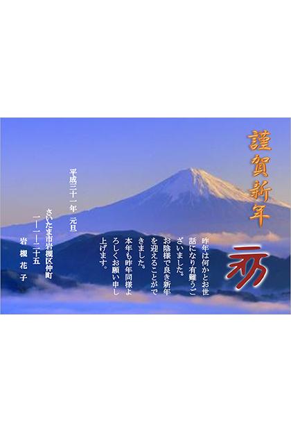 【岩槻教室 加藤様】ご自身のお名前にかけて富士山の絵や写真を毎年使っているとのことです。