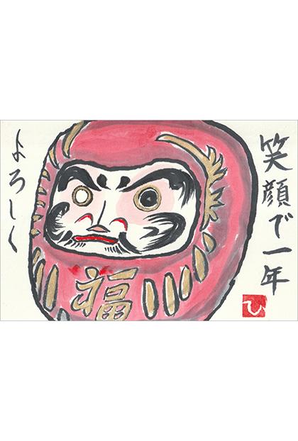 【青戸教室 シバタ様】手書きの絵と文字をスキャナで取り込み作成しました。だるまの迫力を見てください!