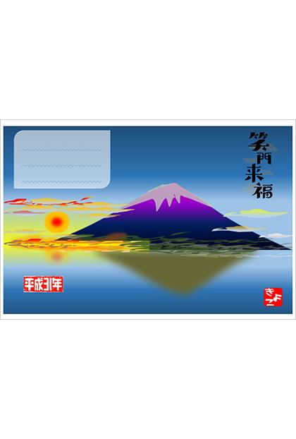【春日部教室 ちーこ様】シェイプアートとで描いた富士山と映り込んだ湖が素晴らしい。落款も自作です。
