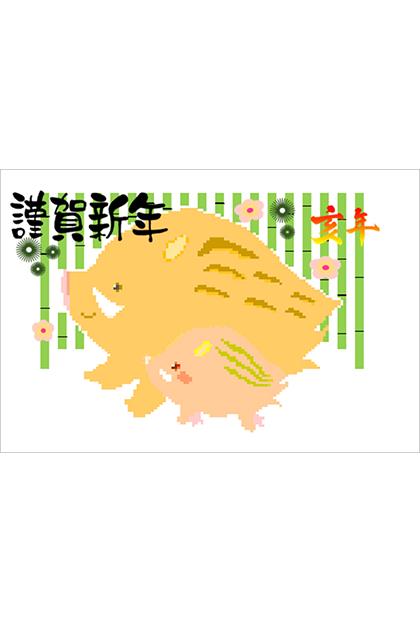 【北越谷教室 いくぼ様】エクセルアート(セル画)から作り上げた猪を年賀状に!「エクセルらしさ」も最後までこだわりました。