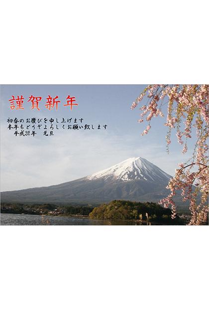【高根木戸教室 インデ様】夜中からスタンバイして富士山の写真を撮っているそうです。今年は筆ぐるめでチャレンジしてみました。