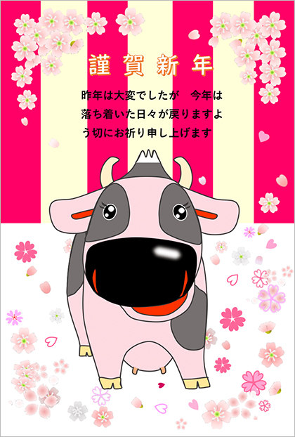 【草加教室 オリーブ様】個性的な牛が可愛いシェイプアートです。小花は以前作った素材で。SAの匠です。