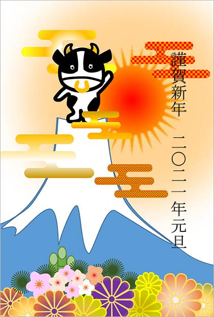 【北越谷教室 IKUBO様】主役の牛から背景まで、すべてご自身の手作りアートです!