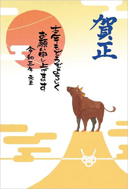 【大袋教室 ヨウコ様】デザインと文字を組み合わせて作成しました。富士山を牛耳るデザインがカッコイイです。